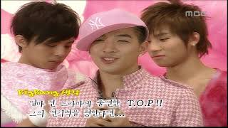 071117.BIGBANG(빅뱅) - One Love Cover.(Original song by. 1TYM)…
