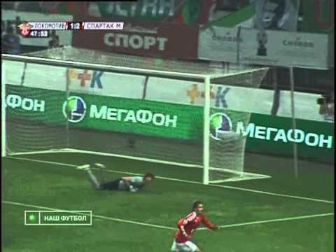 17 тур. Локомотив - Спартак 2-3 (15.08.2010)