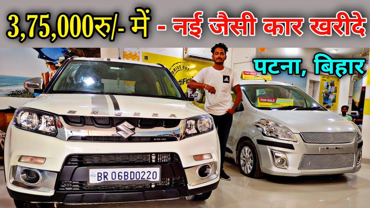 Mahindra First Choice Bihar || Old Scorpio Market Patna || Second Hand Scorpio Patna || Roaming Bird