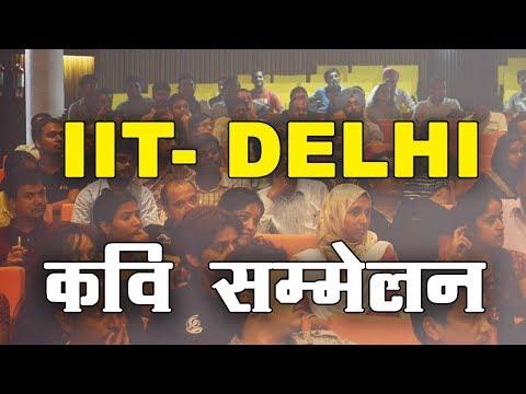 IIT Delhi : 'उसकी' बेवफाई ने प्रोफेसर को बना दिया शायर | सुुनिए मोहब्बत की शेरों-शायरी Prof HK Malik