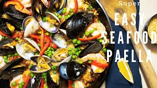SUPER EASY Seafood Paella Recipe