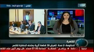 نشرة السابعة من القاهرة والناس 5 ديسمبر