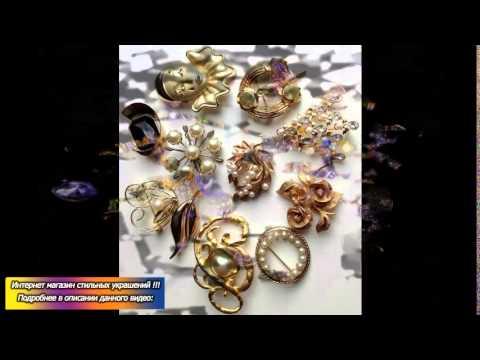 Бижутерия, сувениры оптом из Китая. Бизнес с Китаем в Европе - YouTube