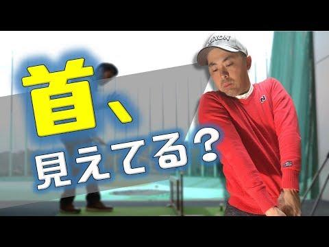 ダウンスイングで肩が上がる理由は力の使い方にある。ゴルフ解剖学