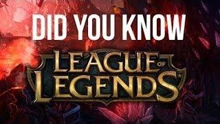 [Знали ли вы] League of Legends (Лига Легенд) Часть 1
