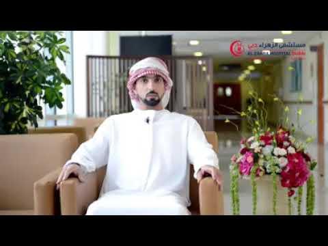 Scoliosis Surgery by Dr. Zaid Al Aubaidi