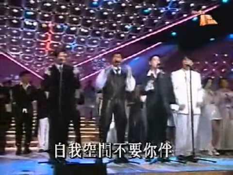 1994 TVB 27anniversary-Andy Lau 1