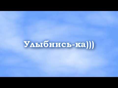 Читать онлайн - Донцова Дарья. Ангел на метле
