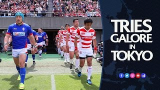 Japan score 12 tries against Korea at Asia Rugby Championship thumbnail
