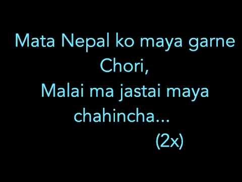 nepali song Chaubandi Ma Patuki by astha Raut