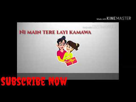 Baby Mera Jee Karda// Latest Update 2018