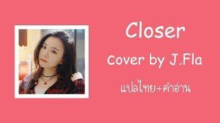 The Chainsmokers - Closer [แปลไทย+คำอ่าน]