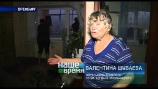 В жилом доме Оренбурга прорвало батареи (Тепленькая пошла!)