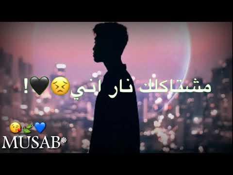 #علي جاسم مشتاكلك نار🔥تصميمي #Laik#شتراك#MUSAB