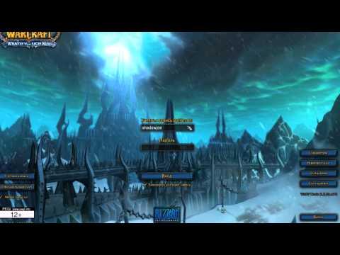 Установка Warcraft 3  frozen throne 1.26a для игры по сети (rubattle.net)
