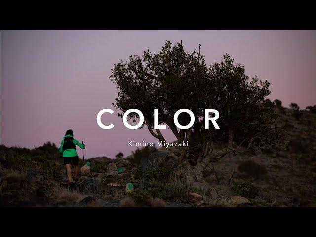 COLOR : 宮崎 喜美乃 / Kimino Miyazaki | OMAN by UTMB | The North Face