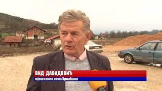 HRVAĆANI - MJEŠTANI U IZOLACIJI ZBOG AUTOPUTA 17. 03. 2018.