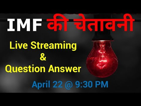 🔴🔴 IMF - World Debt Crisis | Global Debt Hit Record HIGH - YouTube LIVE Streaming and Q&A