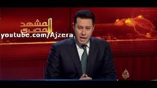 توثيق لـ 9 حالات اغتصاب كامل لفتيات أثناء الاحتفال بتنصيب السيسى بميدان التحرير