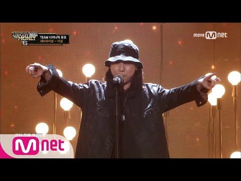 show me the money6 [9회/단독] 넉살 - 필라멘트 (feat. 김범수) @ 세미파이널 170825 EP.9
