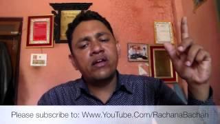 Nepali Kavita Bachan: Desh Mareko Ghoshana ... By Kaviraj Paudel