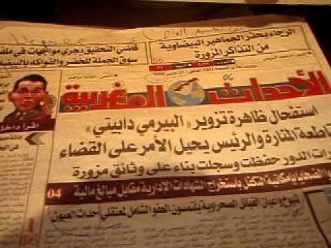 شيوخ الصحراء يستهزؤن من الشعب المغربي...MAROC algerie rasd polisario