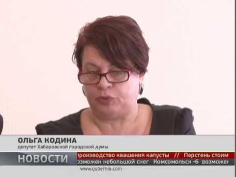 Переезд ЗАГСа. Новости. 14/02/2017. GuberniaTV