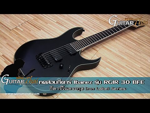 review Ibanez RGIR 30 BFE by www.Guitarthai.com