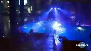 Вечеринка  Summer night    Аквапарк   Барнаул  Видео отчёт(http://instagram.com/mdkolia https://vk.com/id197058235., 2015-01-05T22:29:18.000Z)