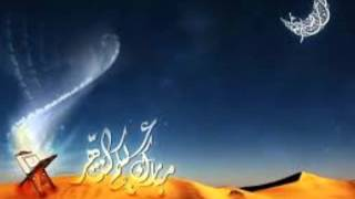 Yasin Suresi - Konuşan Kuran-ı Kerim 036 (Arapça - Türkçe)