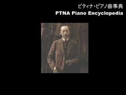 ラフマニノフ/ピアノ・ソナタ 第2番 変ロ短調 第2楽章,Op.36/浦山純子