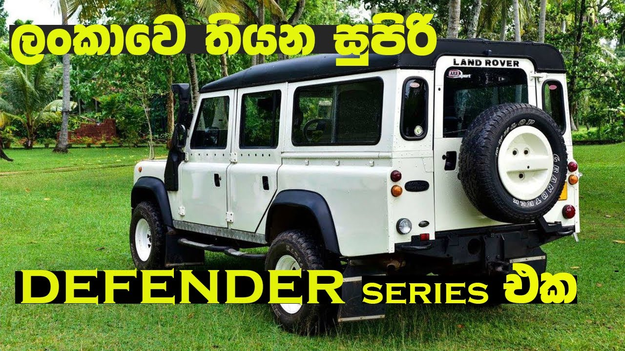 Land Rover Defender series in Sri Lanka review from ...