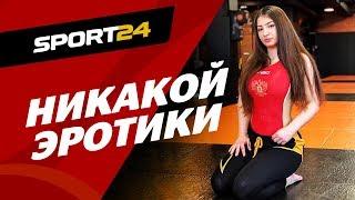 ПЕРВАЯ ДЕВУШКА из АХМАТА в UFC / Джоджуа представит Грузию и Россию