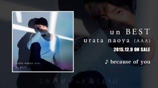 http://uratanaoya.com/ 2015.12.9発売 ソロキャリアの集大成となるベス...