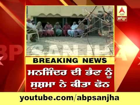 Sushma Swaraj assures help to sister of Punjabi youth stranded in Iraq