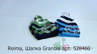 Весенняя шапка для детей и подростков(Шапка Reima Granola арт. 528466. Яркая и легкая шапочка на теплую весну для детей и подростков http://www.dinomama.ru/search/?to_search=52..., 2016-02-14T15:30:43.000Z)