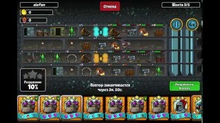 Arcanox dungeon  шахта 5-5