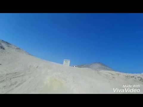 Playa Media Luna - Puerto Eten - Lambayeque