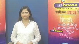Maharashtra Vidhan Sabha Election 2019 Exit Poll