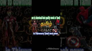 How to download best quality Tamil movie in  Tamil