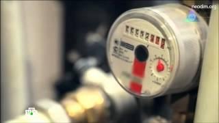 видео Показания счетчика электроэнергии: как их правильно снимать, куда передавать и в какие сроки
