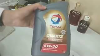 Total Quartz Energy 9000 HKS G-310 5W-30 2018 приемка в лаборатории УРЦТЭиД