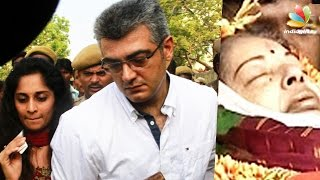 Ajith comes from Bulgaria to see Jayalalitha & Cho Ramaswamy | Tamil Nadu Funeral, Death