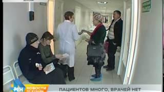 Число пациентов увеличилось в медучреждениях Иркутска, а вот врачей больше не стало