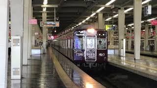 阪急5106f 梅田発車
