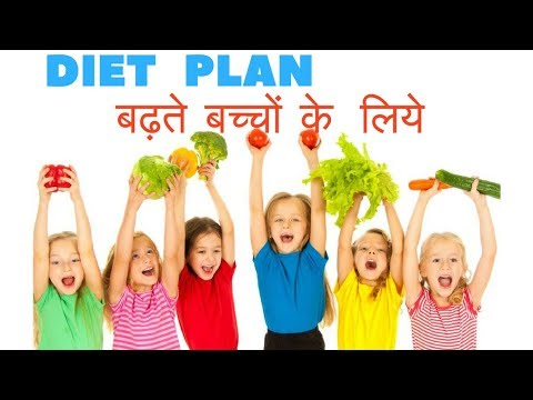 Healthy & Tasty Diet Plan For Growing Kids || In Hindi || By Dhanwantari Ramani