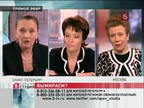 видео: Открытая студия: Почему Россия вымирает?