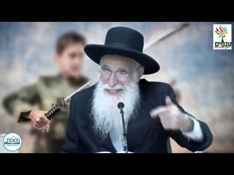 """פרשת פנחס תשע""""ט - הרב יהודה יוספי HD - שידור חי"""