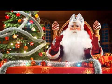 Для Карины от Деда Мороза.