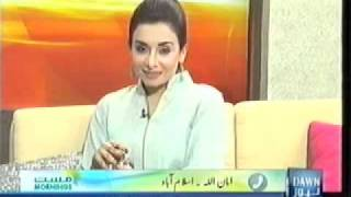 Numerology Of Children Name Numbers Numerology World Famous Numerologist Mustafa Ellahee Dawn tv.13